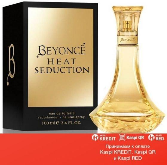 Beyonce Heat Seduction туалетная вода объем 100 мл(ОРИГИНАЛ)