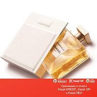 Chanel Gabrielle парфюмированная вода объем 3*20 мл (ОРИГИНАЛ)