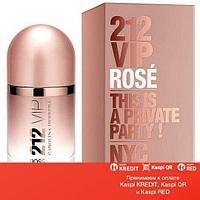 Carolina Herrera 212 VIP Rose парфюмированная вода объем 30 мл(ОРИГИНАЛ)