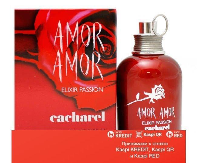 Cacharel Amor Amor Elixir Passion парфюмированная вода объем 50 мл(ОРИГИНАЛ)