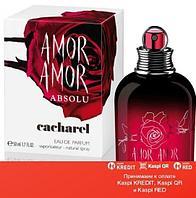 Cacharel Amor Amor Absolu парфюмированная вода объем 30 мл тестер(ОРИГИНАЛ)