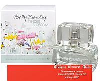 Betty Barclay Tender Blossom туалетная вода объем 50 мл тестер(ОРИГИНАЛ)