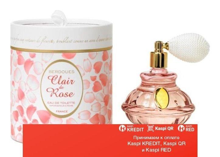 Berdoues Les Contes Bucoliques Clair de Rose туалетная вода объем 80 мл(ОРИГИНАЛ)