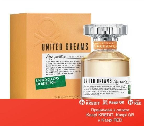 Benetton United Dreams Stay Positive туалетная вода объем 80 мл(ОРИГИНАЛ)