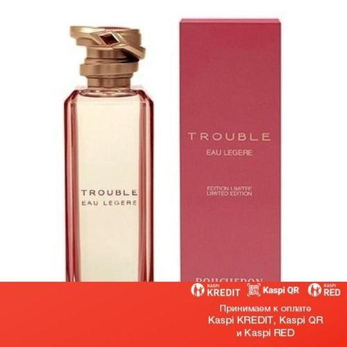Boucheron Trouble Eau Legere парфюмированная вода объем 100 мл(ОРИГИНАЛ)