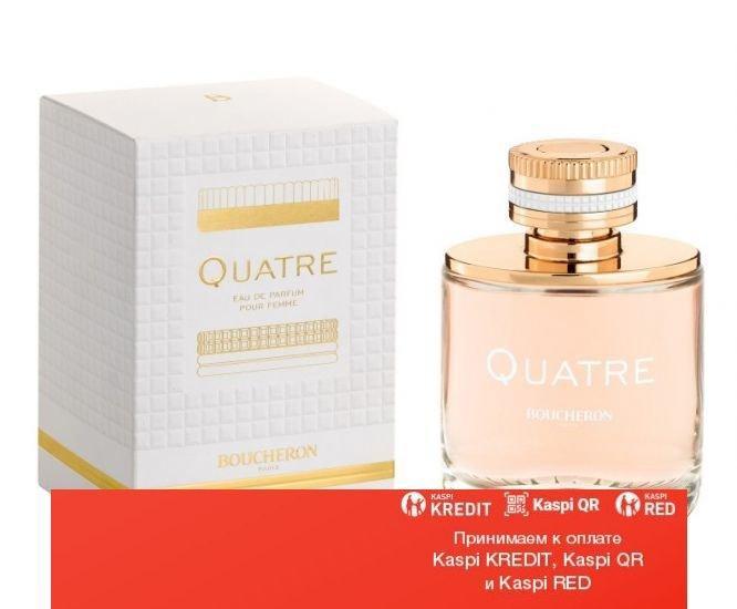 Boucheron Quatre Pour Femme парфюмированная вода объем 100 мл(ОРИГИНАЛ)