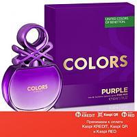 Benetton Colors Purple туалетная вода объем 50 мл(ОРИГИНАЛ)