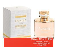 Boucheron Quatre Pour Femme парфюмированная вода объем 7,5 мл(ОРИГИНАЛ)