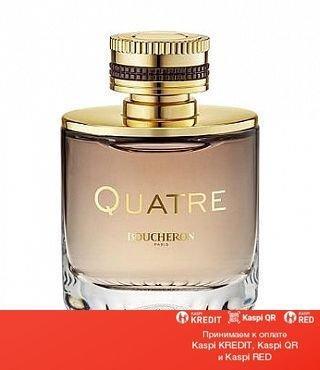 Boucheron Quatre Absolue de Nuit парфюмированная вода объем 50 мл(ОРИГИНАЛ)