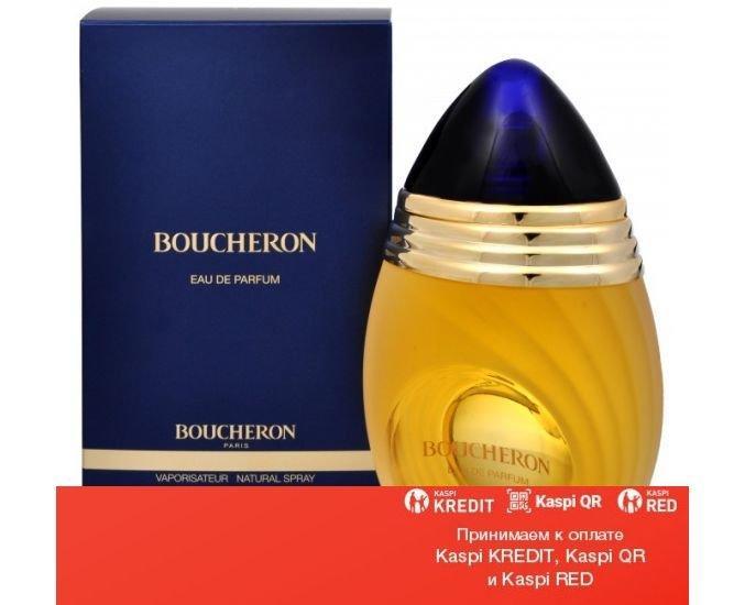 Boucheron Pour Femme парфюмированная вода объем 100 мл тестер(ОРИГИНАЛ)