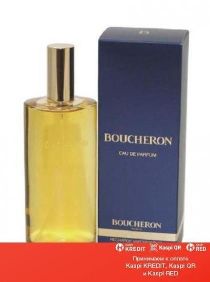 Boucheron Pour Femme винтаж парфюмированная вода объем 75 мл(ОРИГИНАЛ)