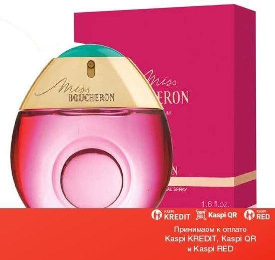Boucheron Miss Boucheron парфюмированная вода объем 50 мл(ОРИГИНАЛ)