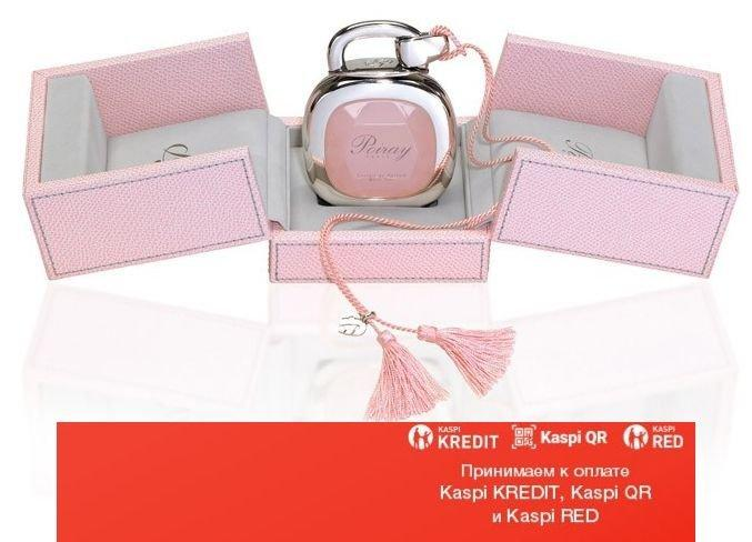 Poiray Extrait de Parfum духи объем 30 мл(ОРИГИНАЛ)