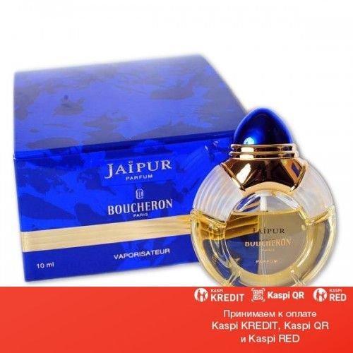Boucheron Jaipur духи объем 15 мл(ОРИГИНАЛ)