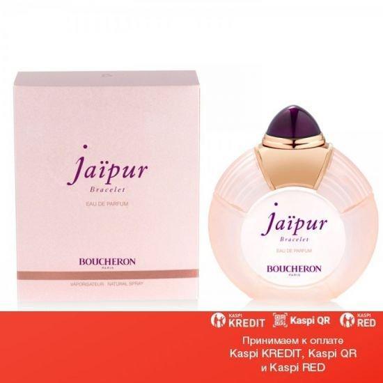 Boucheron Jaipur Bracelet парфюмированная вода объем 100 мл Тестер(ОРИГИНАЛ)