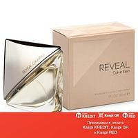 Calvin Klein Reveal парфюмированная вода объем 100 мл (ОРИГИНАЛ)