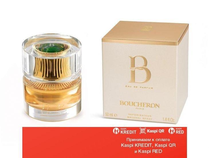 Boucheron For Lady парфюмированная вода объем 50 мл(ОРИГИНАЛ)