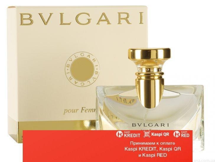 Bvlgari Pour Femme туалетная вода объем 100 мл Тестер(ОРИГИНАЛ)