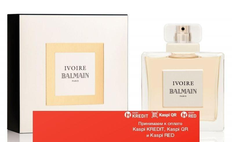 Balmain Ivoire de Balmain парфюмированная вода объем 100 мл(ОРИГИНАЛ)