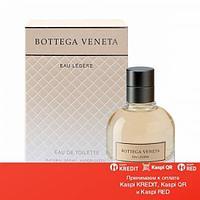 Bottega Veneta Eau Legere туалетная вода объем 75 мл тестер(ОРИГИНАЛ)