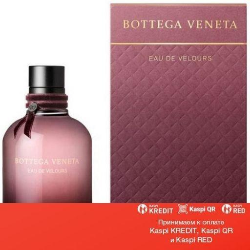 Bottega Veneta Eau de Velours парфюмированная вода объем 7,5 мл(ОРИГИНАЛ)