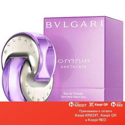 Bvlgari Omnia Amethyste парфюмированная вода объем 15 мл(ОРИГИНАЛ)