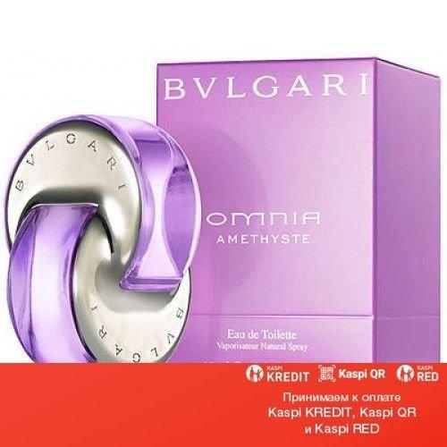 Bvlgari Omnia Amethyste парфюмированная вода объем 65 мл тестер(ОРИГИНАЛ)