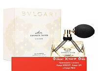 Bvlgari Mon Jasmin Noir L'Elixir парфюмированная вода объем 50 мл Тестер(ОРИГИНАЛ)