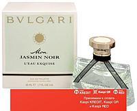 Bvlgari Mon Jasmin Noir L`Eau Exquise туалетная вода объем 50 мл тестер(ОРИГИНАЛ)
