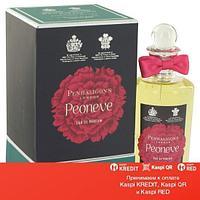 Penhaligon`s Peoneve парфюмированная вода объем 100 мл тестер(ОРИГИНАЛ)