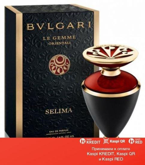 Bvlgari Le Gemme Selima парфюмированная вода объем 100 мл(ОРИГИНАЛ)
