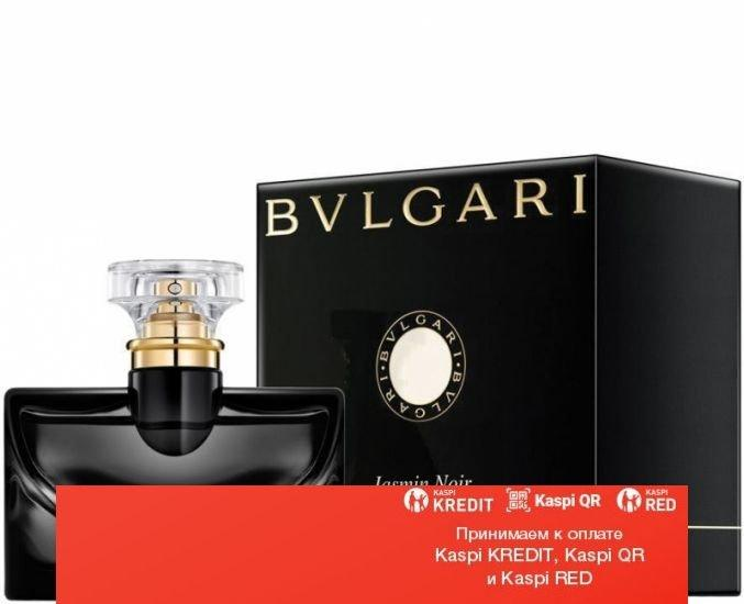 Bvlgari Jasmin Noir туалетная вода объем 30 мл(ОРИГИНАЛ)