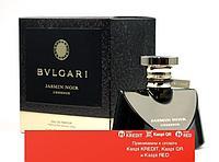 Bvlgari Jasmin Noir L`essence парфюмированная вода объем 50 мл(ОРИГИНАЛ)