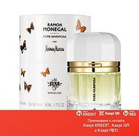 Ramon Monegal Pure Mariposa парфюмированная вода объем 50 мл тестер(ОРИГИНАЛ)