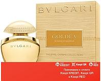 Bvlgari Goldea парфюмированная вода объем 50 мл(ОРИГИНАЛ)