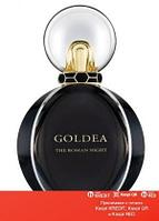 Bvlgari Goldea The Roman Night парфюмированная вода объем 50 мл(ОРИГИНАЛ)