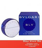 Bvlgari BLV Women парфюмированная вода объем 75 мл(ОРИГИНАЛ)