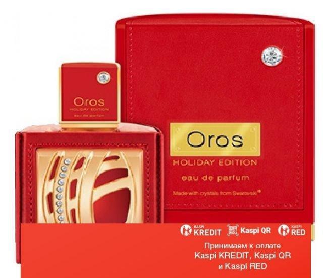 Oros Holiday Edition парфюмированная вода объем 85 мл(ОРИГИНАЛ)