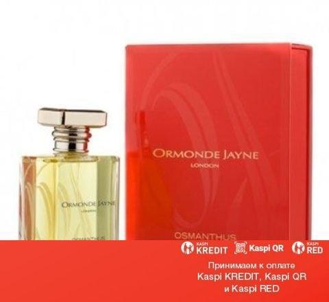 Ormonde Jayne Osmanthus парфюмированная вода объем 120 мл тестер(ОРИГИНАЛ)