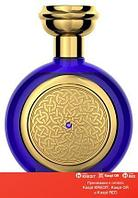 Boadicea The Victorious Blue Sapphire парфюмированная вода объем 100 мл(ОРИГИНАЛ)