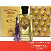 Oriza L. Legrand Violettes Du Czar парфюмированная вода объем 100 мл(ОРИГИНАЛ)