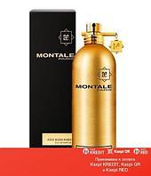Montale Aoud Queen Roses парфюмированная вода объем 50 мл тестер(ОРИГИНАЛ)