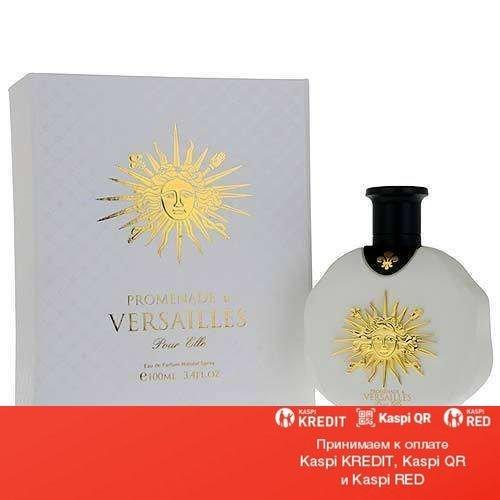 Parfums du Chateau de Versailles Promenade Pour Elle парфюмированная вода объем 2 мл(ОРИГИНАЛ)