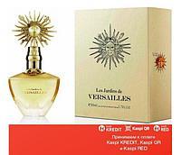 Parfums du Chateau de Versailles Jardins de Versailles парфюмированная вода объем 100 мл тестер(ОРИГИНАЛ)