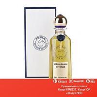 Parfums de Nicolai Maharanih Intense парфюмированная вода объем 30 мл(ОРИГИНАЛ)