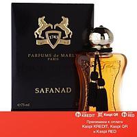 Parfums de Marly Safanad парфюмированная вода объем 75 мл(ОРИГИНАЛ)