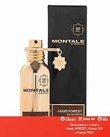 Montale Aoud Forest парфюмированная вода объем 50 мл (ОРИГИНАЛ)