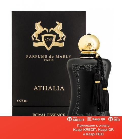 Parfums de Marly Athalia парфюмированная вода объем 1,2 мл(ОРИГИНАЛ)
