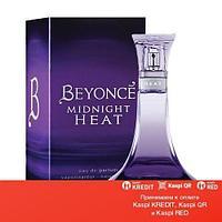Beyonce Midnight Heat парфюмированная вода объем 30 мл тестер(ОРИГИНАЛ)