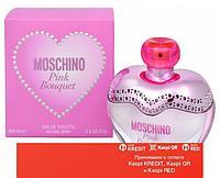Moschino Pink Bouquet туалетная вода объем 100 мл Тестер(ОРИГИНАЛ)